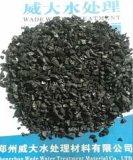 顆粒活性炭_藥用活性炭_養殖廢水處理活性炭