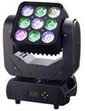 9颗LED摇头矩阵灯, LED点阵灯, moving head matrix blinder led 高性价比