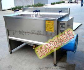 炸薯片油水分离油炸机,食品油炸设备