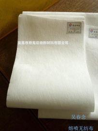 PP熔喷无纺布 口罩滤纸熔喷布 12g-75g