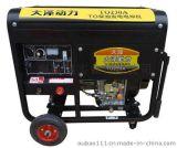 移动式230A柴油发电电焊机