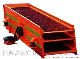 江西龙达厂家 直销小型200实验室专用振筛机