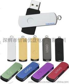 广告礼品U盘定制 旋转u盘 创意个性USB 商务礼品随身碟 深圳礼品u盘工厂