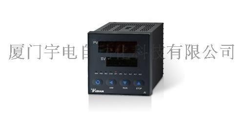 厦门宇电AI-759人工智能温控器/调节器/温控表/温控仪/数显表/变送器/二次仪表