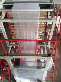 供应农业食品袋吹膜机