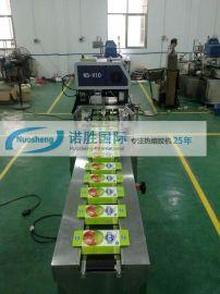 诺胜NS-20全自动热熔胶封盒机