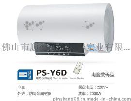 韩国现代ps-y6d快热式电热水器新款恒温经济安全  淋浴电热水器厂家直销  代理