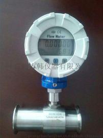 工业不锈钢水表GLXS-20