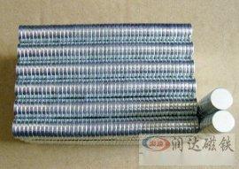 深圳厂家生产各种规格圆形强力磁铁 方块磁铁