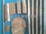 C17500铍铜条,铍钴铜条,定做铍铜排