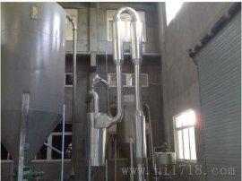 诺迪牌MQG脉冲式气流干燥机 气流干燥机