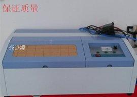 深圳激光印章机,激光雕刻机,木板皮革有机