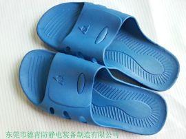 防静电SPU拖鞋,无尘鞋静电鞋