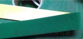 绒布包辊带 绿绒包布