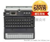 MIK6000D彩色无纸记录仪1-16路电流电压热电偶热电阻频率等信