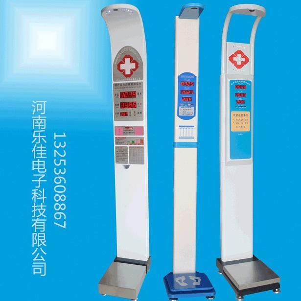 智慧全自動電子身高體重測量儀