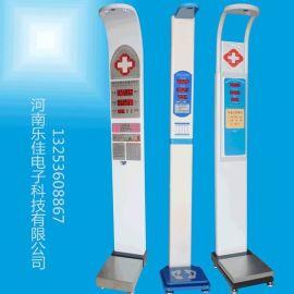 智能全自动电子身高体重测量仪