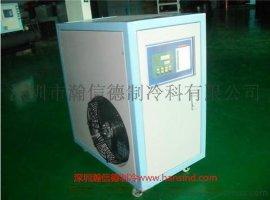 瀚信德品牌1HP/1P/1匹激光冷水机