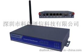 深圳科创DLK-R6802工业级WCDMA双卡路由器