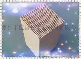 蜂窝陶瓷蓄热体150*150*300 40孔蜂窝陶瓷