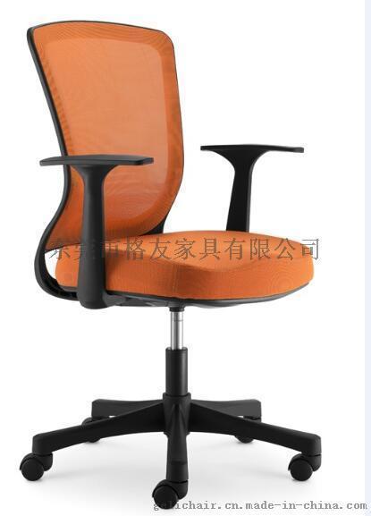 品牌辦公椅,網布職員椅,高檔職員椅,品牌職員椅,新款辦公椅,2015款高檔職員椅