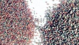 超威 A级喷砂用20/40目石榴砂 石榴石喷砂磨料