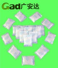 防潮珠硅胶防潮剂,干燥剂5克包装,环保硅胶干燥剂不含DMF