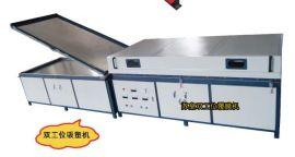 苏皇双工位吸塑机 吸皮机 软包吸塑机 移门吸塑机