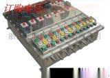 不锈钢防爆照明(动力)配电柜BXM(D)61-G系列不锈钢防爆照明(动力)配电柜