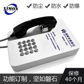 .银行大堂专用客服 自动拨号 自助查询 金属防爆防尘公用电话机