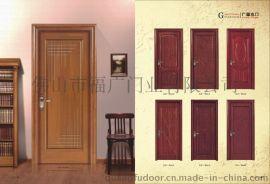 廣東復合烤漆門,貼原木皮木門,佛山復合門廠