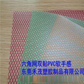 500D双面石头纹PVC夹网布 防水文件袋 箱包手袋 收纳袋 广告布 耐寒 耐磨强力度 防紫外线