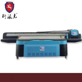 斯派克UV平板打印机UV2513J 万能打印机 瓷砖背景墙打印3D打印支持介质打印