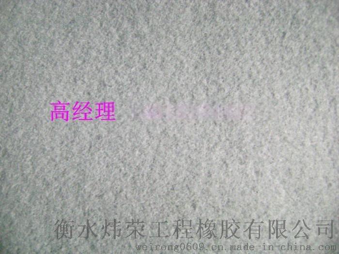 供應短纖土工布 熱銷   無紡布