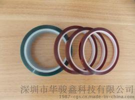 茶色胶带 胶带价格 胶带厂家 金手指生产商