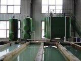 北京愛爾斯姆酸洗磷化廢水處理系統