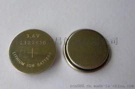 LIR2450扣式鋰電池 3.6V鋰電池 醫療器械專用電池