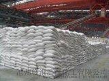 天津工業元明粉 染料專用元明粉 99%