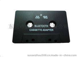 MP3双声道音频车载卡带转换器