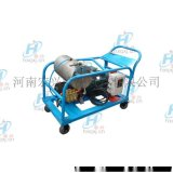 350公斤高壓清洗機 350KG三相電驅動 噴砂除鏽高壓清洗機
