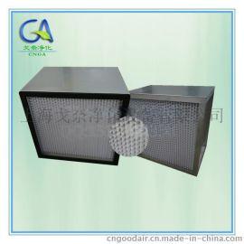 H13H14箱式有隔板HEPA高效空气过滤器