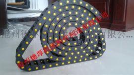 沧州德厚专业生产注塑机专用尼龙拖链 厂家直销