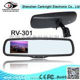 3.0寸专车专用后视镜显示器,可视倒车后视镜