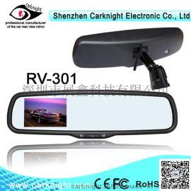 3.0寸专车  后视镜显示器,可视倒车后视镜