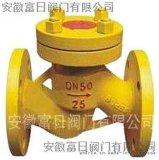 H41N升降式天燃气止回阀液化气止回阀