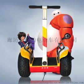 升级城市款越野版双轮平衡车两轮代步思维车电动滑板车**