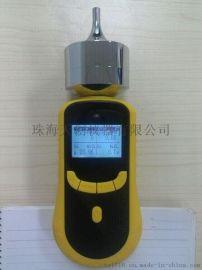 SKY2000-N2H4联氨检测仪,北京联氨检测仪,泵吸式联氨检测仪