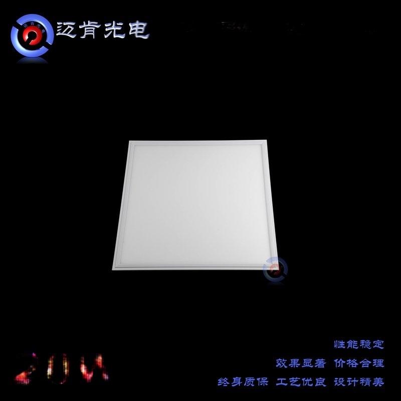 迈肯光电MKRML14S-20W平板灯led