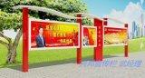 南阳兴邦标牌不锈钢宣传栏、广告灯箱、标识标牌
