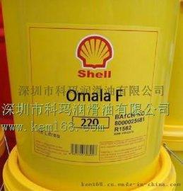 壳牌可耐压F220 320 460半合成齿轮油,壳牌润滑油批发
